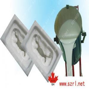 Addition Molding Silicone/Addition Molding Silicone