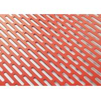 Buy cheap Electric Galvanized Slotted Perforated Metal 0.5-3.0mm Thick For Office Lobbies product