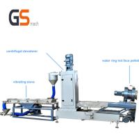 Buy cheap Water Ring Pelleting System Plastic Pelletizing Process 300 - 400 Kg / H Speed product