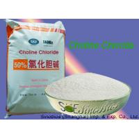 Buy cheap 50% Pure Feed Grade Vitamins Powdered Choline Chloride Silica Carrier STE-CC50SP product