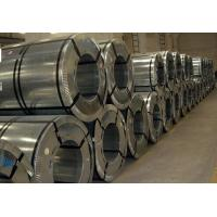 Buy cheap BA 2B Annealed Stainless Steel Strip Coil Industrial Thunderstorm Insulation from Wholesalers