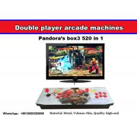 Buy cheap Pandora's Box 4 arcade fighting game machine with multi game board 645 in 1,Very popular arcade double joystick console product