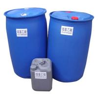 Buy cheap 100L-OPEN-MOUTH plastic drum product