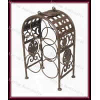 Floor standing towel rack floor standing towel rack images - Wine racks wrought iron floor standing ...