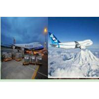 air shipping company in China.  air shipping service from China to worldwide,  air freight service.