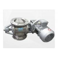 Buy cheap DFGFWFL rotary airlock valve / unloader valve Casting Material product