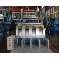 Buy cheap PLC control multi layers drying paper pulp egg tray making machine production from wholesalers