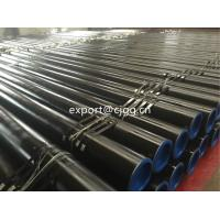 Buy cheap S237 Schedule 30 Steel Pipe ASTM A524 Hot Rolled Steel Tubing from Wholesalers