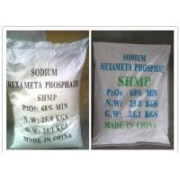 Water Treatment Chemical Detergent Powder Raw Material (NaPO3)6 SHMP 68% White Powder