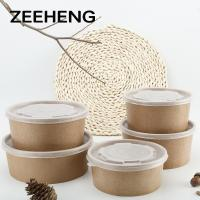 Buy cheap 8oz 12oz 16oz China manufacturer factory directly sale food kraft paper bowl for take away product