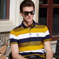 Buy cheap Men's New Latest Striped Design High Quality Short Sleeve Polo Shirt with Emboridery product