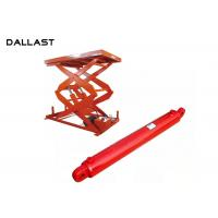 Buy cheap Ultra Thin Scissor Lift Standard Compact Hydraulic Hoist Cylinder with CE ISO9001 product