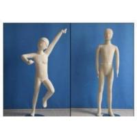 Buy cheap Child Flexible Mannequins or Manikins product