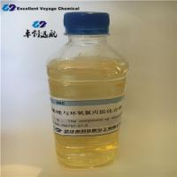 Buy cheap IME(The compound of imidazole and epichlorohydrin) Chemicals manufacturer product