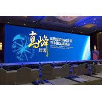 Buy cheap Fixed P3 Indoor Led Video Wall High Definition Customized For Shopping Center product