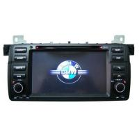 China 7 Inch 2Din Car DVD  (BMW) on sale