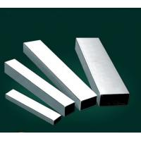 Buy cheap 5''Carbon Seamless Steel Pipe JIS product