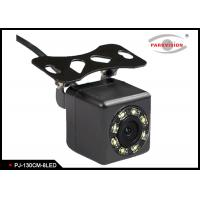 Buy cheap Electronic Car Backing Camera System Dual Switch For Mirror / Normal View product