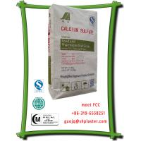 China FCC anhydrous calcium sulphate food grade application on sale