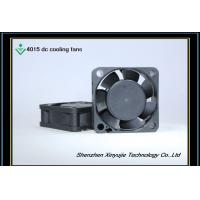 China XJ05B4015H quiet dc cooling fans on sale