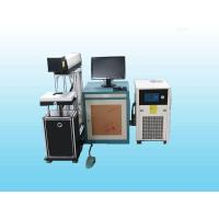 Buy cheap Stainless Steel Laser Marking Machine product