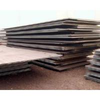 Buy cheap Wide and Heavy Plate product