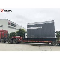 Buy cheap High Efficiency Wood Pellet Fired Boiler Rice Husk Fired For Cardboard Factory product