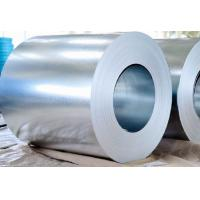 china galvanized steel coils