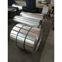 Buy cheap Aluminum Coil 5052 H32 H34 H38 H111 Alloy Material product