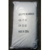 Buy cheap Ammonium Bicarbonate food grade or industry grade product