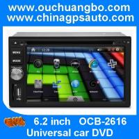 Buy cheap Ouchuangbo Universal car DVD radio with gps systems iPod mp3 player OCB-2616 product
