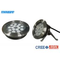 Buy cheap 45w Pool Lights Underwater Led Fountain Lights Low Power Consumption product