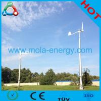 Buy cheap 600W Wind Turbine Generator For Street Lignt product