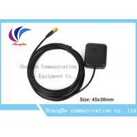 Buy cheap 1575.42MHz Auto GPS Antenna IP65 Active Remote Aerial With SMA Connector product
