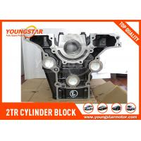 Buy cheap 2.7L DOHC Engine Cylinder Block For TOYOTA Land - Cruiser 2TR-FE / 2TRFE product