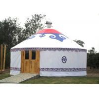 Buy cheap Waterproof Stay Warm Mongolian Style Camping Yurt Tent With Wooden Door from Wholesalers