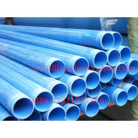 Buy cheap 4''-24'' with Thread or Socket connection PVC Casing and screen tube for well drilling from Wholesalers
