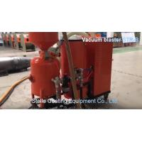 Buy cheap Dust Proof Vacuum Sandblasting Equipment Environmentally Welded Seam Coating product