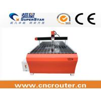 Buy cheap CXG1224 CNC Advertising Engraving Machine from wholesalers