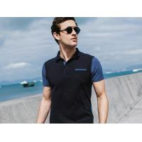 Buy cheap 2019 Men's New Latest Design High Quality Short Sleeve Polo Shirt with Front Pocket product