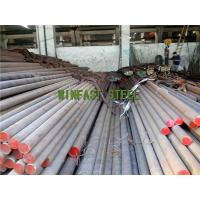 Buy cheap Heat Resistant 316 Stainless Steel Rod / Stainless Steel Flat Bar from Wholesalers