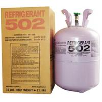 Buy cheap Refrigerant Gas R502 product