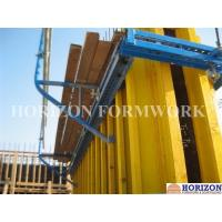 Buy cheap Safety Platform Wall Formwork Systems Scaffold Board Brackets For Pouring Concrete product