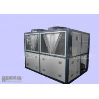 Buy cheap OEM Single Compressor Air Cooling Screw Water Chiller Temperature Controller Units for Centrifuge / Paper Machinery product