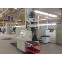 Buy cheap CNC plate and angle heat bending machine THQ250-600 product