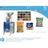 Buy cheap Seeds grain Packing Machine with three side seal,automatic vertical packing machine product