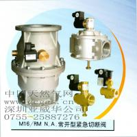 Buy cheap Flame Arrester/Breather Valve from Wholesalers