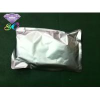 China Muscle Gain Raw Steroid Powders , 98% Testosterone Enanthate white powder on sale