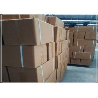 Buy cheap White Crystal Water Soluble Azo Initiators AIBME Soluble In Methanol Toluene product