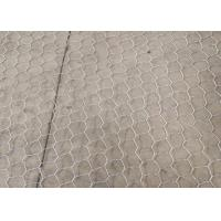 Buy cheap Anti - Aging Hexagonal Chicken Wire Mesh , Chicken Mesh Wire Fencing product